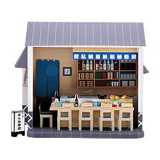 Papercraft de un restaurante de sushi. Manualidades a Raudales.