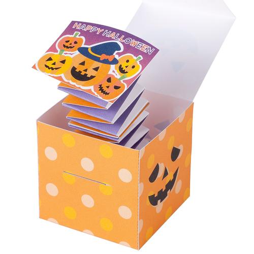 ハロウィン Trick Or Treatびっくり箱 無料素材 ダウンロード
