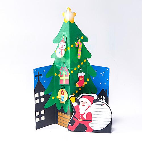 クリスマス ビックツリー 無料素材 ダウンロード ペーパーミュージアム