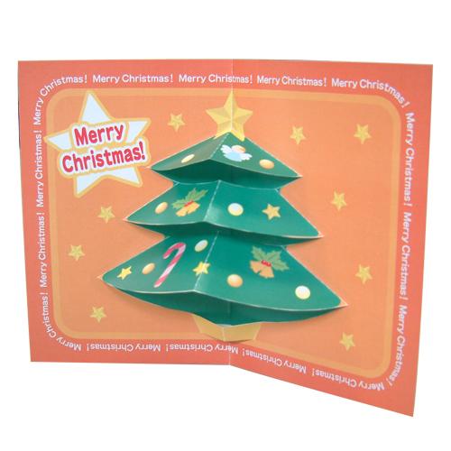 クリスマス クリスマスツリー赤 無料素材 ダウンロード