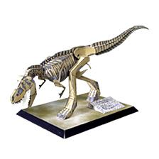 Paper model imprimible y armable del Esqueleto del Tyrannosaurus / Tyrannosaurus Skeleton. Manualidades a Raudales.