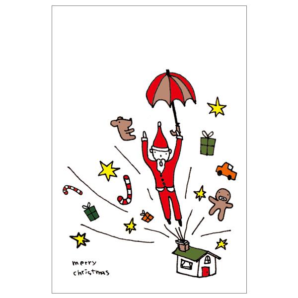 クリスマスカード ペーパーミュージアム