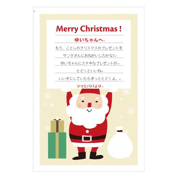 クリスマスカード特集 ペーパーミュージアム