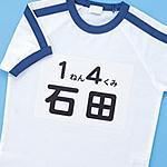 ノーカット・A5サイズ(ぜっけん)のメイン画像