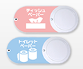 Amazon Dash Button用ラベル