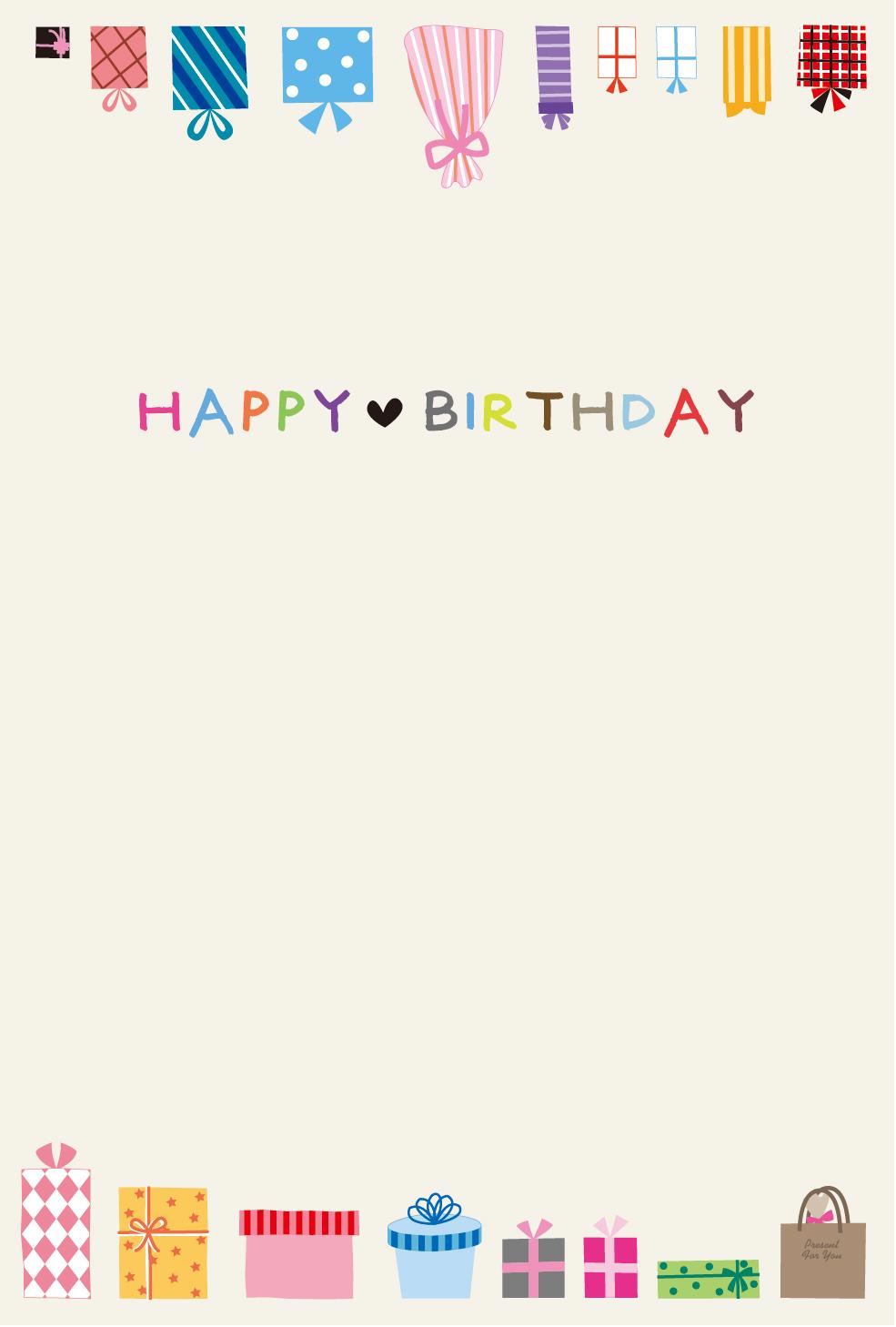 バースデーカードhappy Birthday プレゼント 無料テンプレート印刷