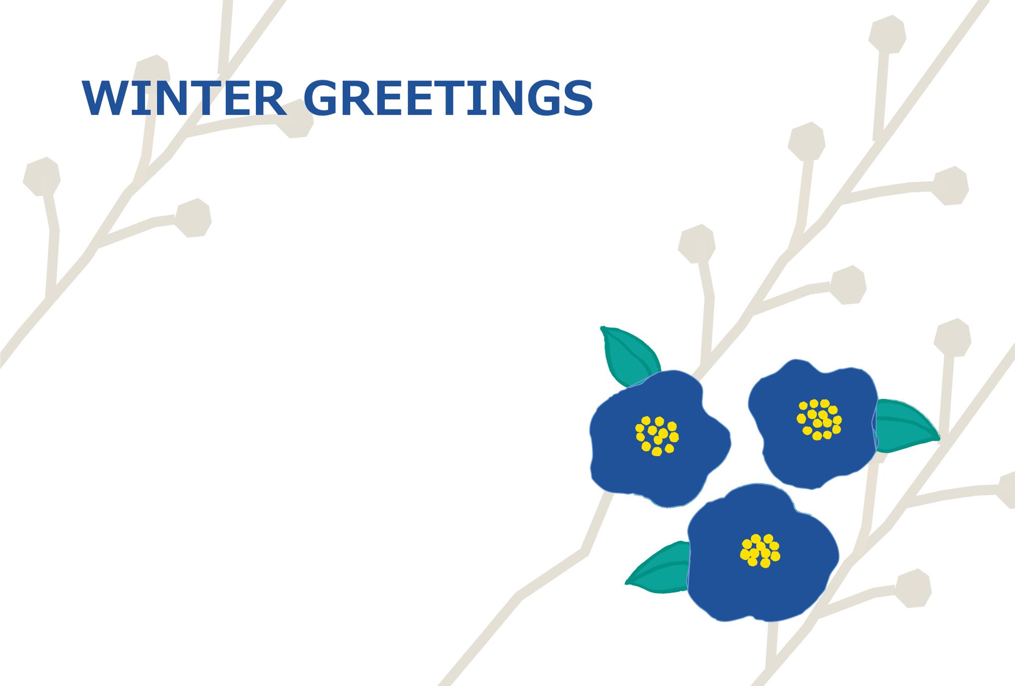 寒中見舞い winter greetings 青 無料テンプレート印刷 プリント