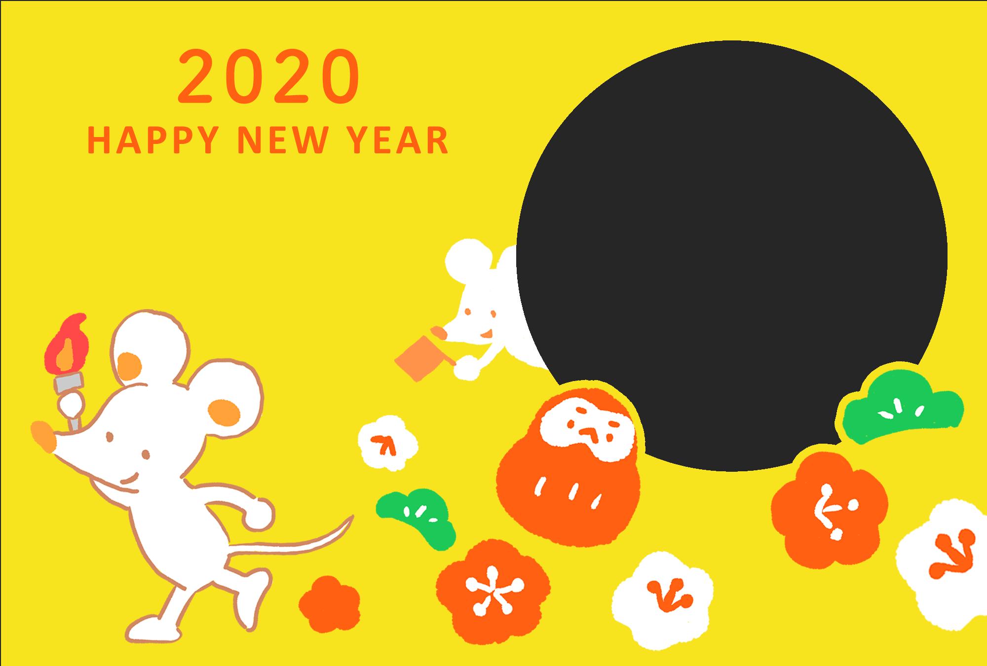 年賀状 引越し テンプレート 2020