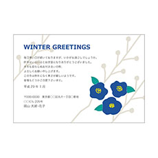 WINTER GREETINGS 青