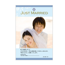 Just Married(写真用)